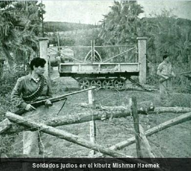 soldados-israel-kibutzmishmar