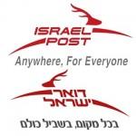 """Carta israelí de """"bienvenida"""" al primer barco de la Flotilla que iba a Gaza"""