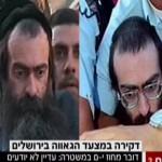 Jerusalem: Apuñala a 6 personas en la Marcha del Orgullo Gay