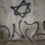 """¿ Un """"Reino Santo"""" en reemplazo del """"Estado Sionista"""" ?"""