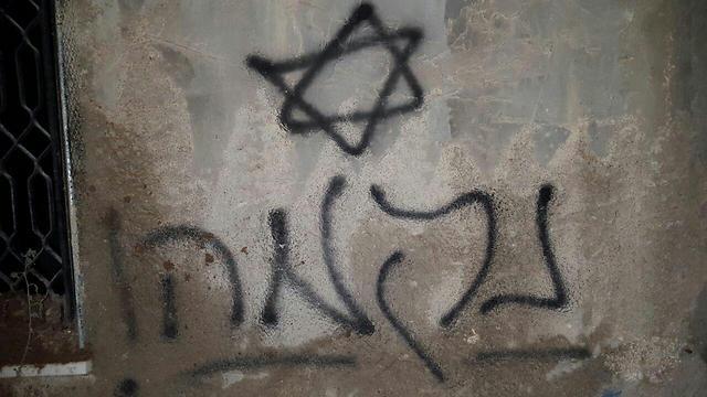 ataque-colonos-bebe-palestino