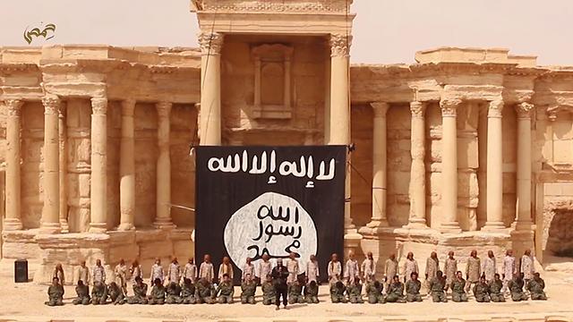 ceguera-islamico