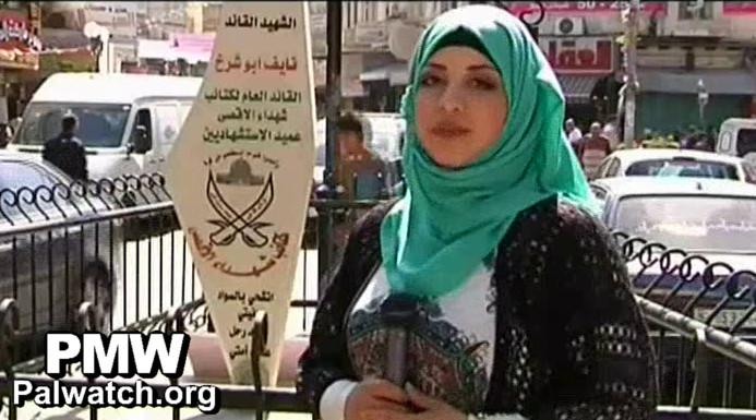 homenaje-palestino-terrorista