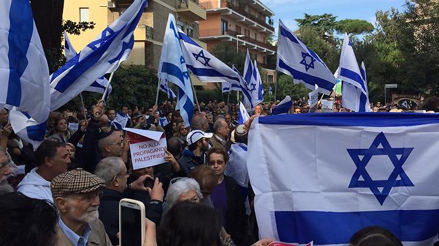 Manifestantes en apoyo a Israel en Roma