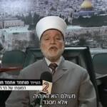 El muftí actual de Jerusalén: La Mezquita de Al Aqsa fue construída en tiempos de Adán