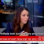 La más conocida presentadora árabe de la TV israelí condenó a líderes y diputados árabes