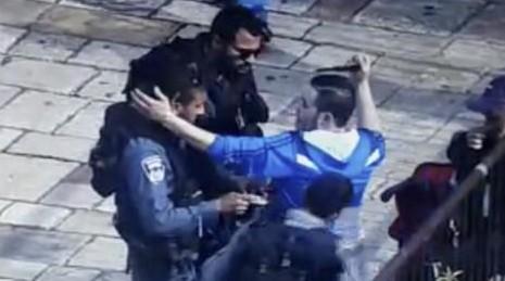 atentadoisrael