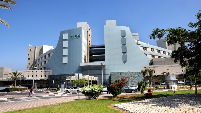 Centro Médico de la Universidad Soroka