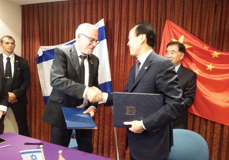 israel-china_acuerdo