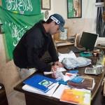 Israel ilegaliza al Movimiento Islámico