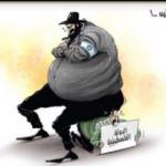 Cancillería israelí comparó a caricaturas palestinas con propaganda nazi