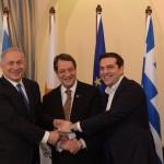 Cumbre trilateral entre Israel, Grecia y Chipre