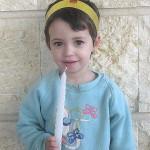 Se dedicó un área de juego a la víctima infantil de terrorismo Adelle Biton Z»L