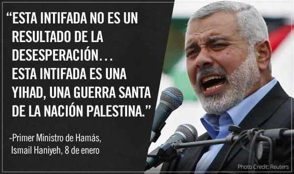 ismail-haniyeh-primer-ministro-de-hamas