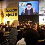 «La planta de amoníaco de Haifa es mi bomba nuclear»