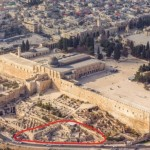 Sello real de 2.700 años de antigüedad encontrado en Jerusalén