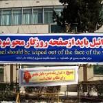 Opinión: Persia entonces, Irán ahora