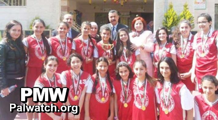 equipo palestinas 30-3-16