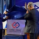 Israel y China inician conversaciones para un tratado de libre comercio