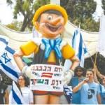 Opinión: El día de la 'Nakba' y del engaño – Por Ben Dror Yemini