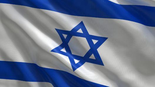 banera-israel