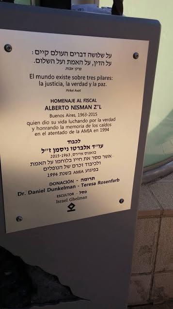 nisman-israel