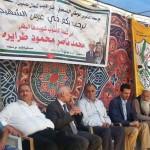 Funcionario palestino presenta sus respetos a la familia del asesino de una niña israelí