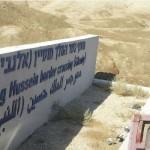 No entre a Jordania si parece ser judío