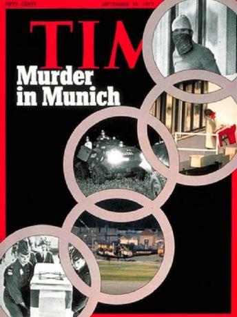 munich-olimpiadas