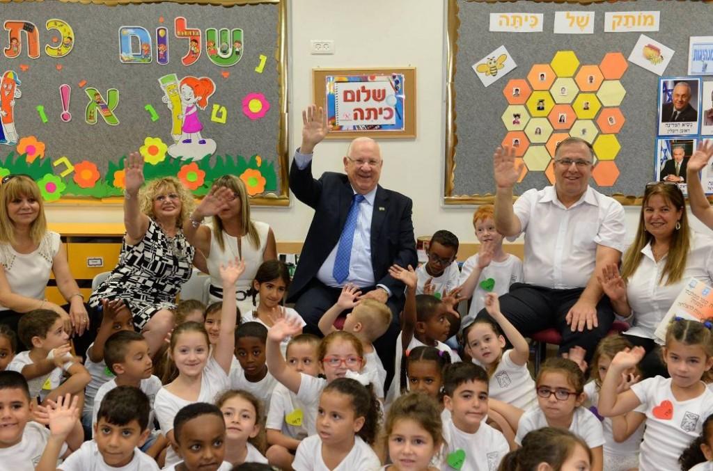El Presidente Rivlin acompañó el inicio de clases.