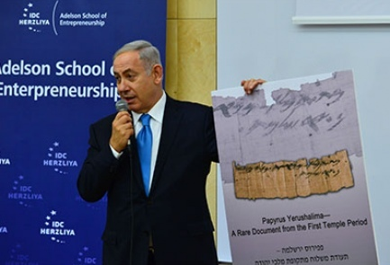netanyahu-papiro