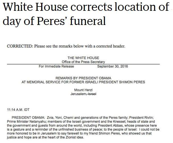 peres-israel-obama