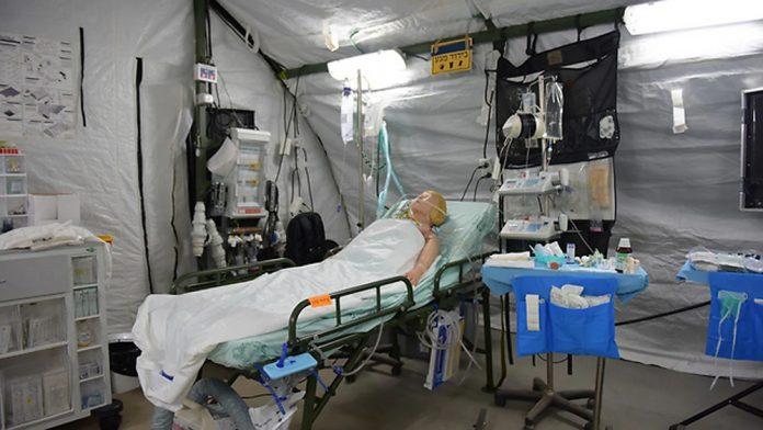 hospital-696x392
