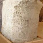Un raro hallazgo revela la identidad de un gobernante romano en Judea