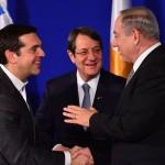 Israel, Grecia y Chipre acuerdan construir un gasoducto europeo