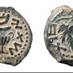 Moneda de «Zion libre» acuñada hace 1.967 años en Jerusalem