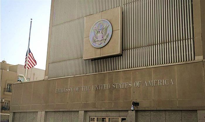 Embajada de Estados Unidos en Tel Aviv-19-01-17