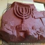 El Ministerio de Asuntos Exteriores de Israel  abrió una exhibición permanente en la UNESCO en Paris