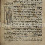 Una rarísima Hagadá de Pésaj del año 1556.