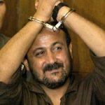 La huelga de los presos palestinos termina sin logros para Barghouti