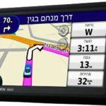 Opinión: UN GPS para los diplomáticos, por favor