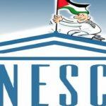 La UNESCO declaró que la Tumba de los Patriarcas es Patrimonio palestino