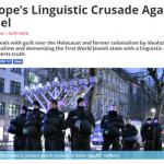 Opinión: La cruzada lingüística de Europa contra Israel – Daniel Krygier – MIDA