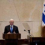 Texto Completo del emocionante discurso del Vicepresidente de EE.UU en el Parlamento israelí