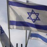 ¿Cómo se explica el excepcional desarrollo de Israel?