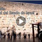 Video: Jerusalén, centro y corazón del pueblo de Israel