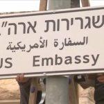 Instalan en Jerusalén primeros carteles que señalizan embajada de EEUU