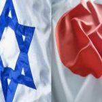 Israel ha superado oficialmente a Japón en lo que respecta al PIB per cápita