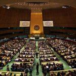 Opinión – Uruguay: ¿Cómo puede Cancillería apoyar a Hamas?