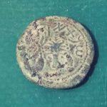 Descubren en Jerusalén rara moneda del tiempo de la primera guerra judeo-romana